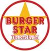Бургер Стар